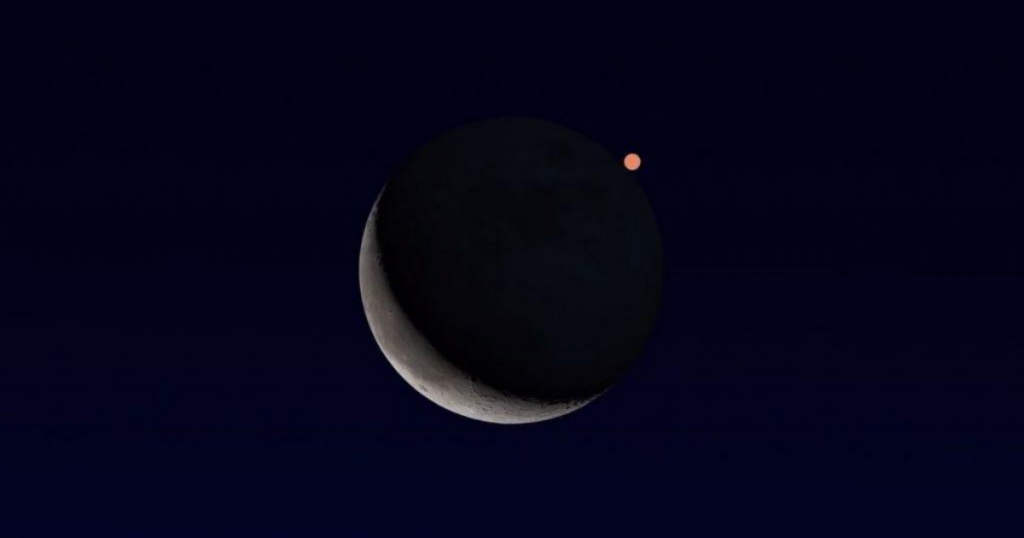 Super Pink Moon, Lunar Occultation of Mars, And Other Exciting Astronomical Events In April. 4